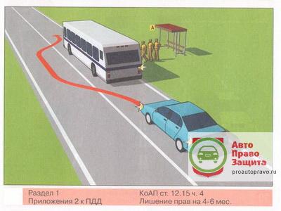 белье объезд автобуса на остановке комбинезон можно